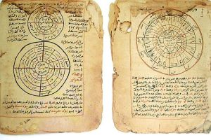 Manuscritos sobre astronomia