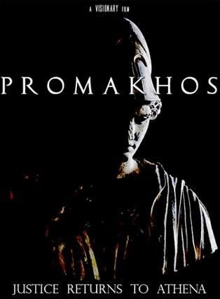 Promakhos